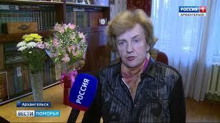 День рождения сегодня отмечает архангельский преподаватель Галина Полякова