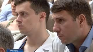 В Ростов на крупную конференцию съехались лучшие хирурги и кардиологи ЮФО