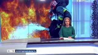В Бабаево многодетная семья из-за пожара осталась без крова