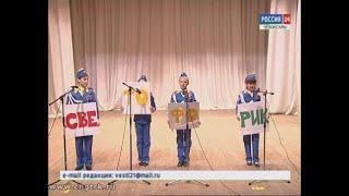 В Чебоксарах прошла олимпиада среди юных знатоков правил дорожного движения