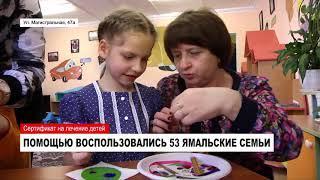 НОВОСТИ. Обзор за неделю от 18.03.2018 с Ольгой Тишениной