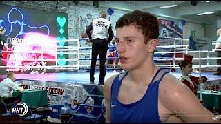 Боксер из Дагестана Джамбулат Бижамов стал победителем Первенства России боксу