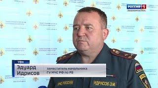 В Башкирии после землетрясения  организован  оперативный  штаб МЧС