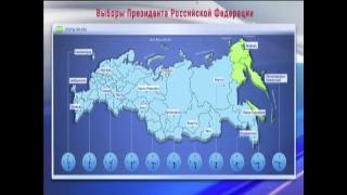 В ЦИКе следят за ходом голосования на выборах президента РФ