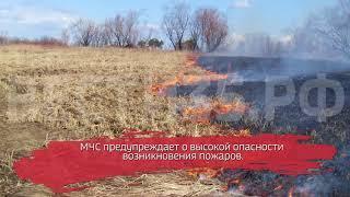 В Вологодской области могут ввести четвёртый класс пожарной опасности