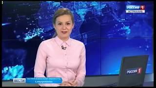 В Астрахани проходит ярмарка верхней одежды