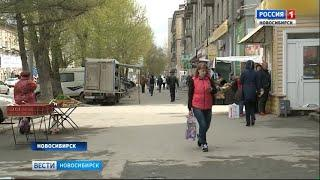 Депутаты предложили признать общественно опасной незаконную уличную торговлю
