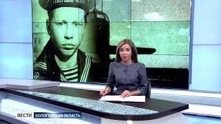 Сегодня день рождения героя Российской Федерации Сергея Преминина