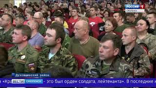 На Смоленщине завершен первый этап Вахты Памяти-2018