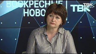 И. Мирошникова о жестокости в отношении детей