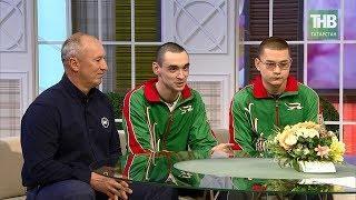 "Баскетболисты команды ""Крылья Барса"". Здравствуйте  - ТНВ"