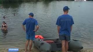 Ульяновцам напомнили о правилах поведения вблизи водоёмов