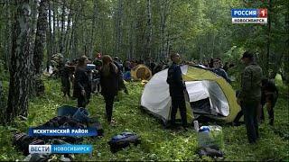 Две сотни школьников приняли участие в «Зарнице»