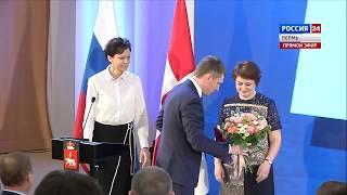 Учительницу-героиню наградили медалью «За отвагу»