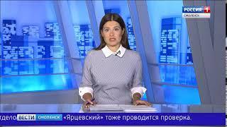 Ярцевское видео стало поводом для проверки смоленской прокуратуры и МВД