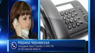 Ночной пожар на Обильной: частный дом в Ростове тушили семь пожарных машин