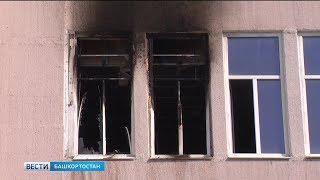 Подробности крупного пожара на улице Менделеева в Уфе
