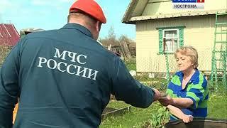 Костромских садоводов начали проверять на соблюдение правил пожарной безопасности