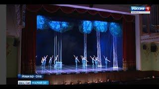 В Марий Эл начался фестиваль балетного искусства имени Галины Улановой - Вести Марий Эл