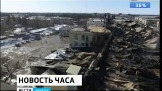 По факту поджога торгового центра в Ангарске возбуждено уголовное дело
