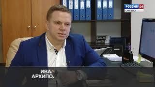 11.02.2018_ Специальный репортаж_ футболист Архипов
