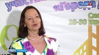 Участники всероссийского конкурса встретились в Смоленске