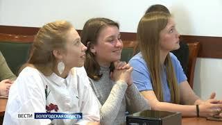 В Вологодской области развивается новое добровольческое движение