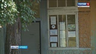 Два брянских оздоровительных учреждения досрочно завершили смены