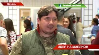 """Талант"" на миллион: ТНВ подвел итоги конкурса"