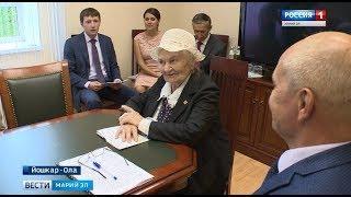 Александр Евстифеев провёл личный приём граждан - Вести Марий Эл
