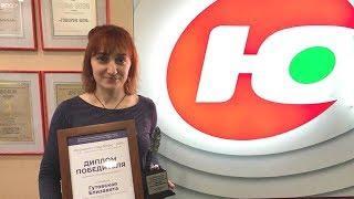 Лучшим радиожурналистом округа признана корреспондент радио «Югра»