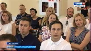 В Астрахани отметили День предпринимателя