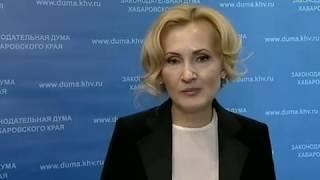 Ирина Яровая и СУСК