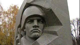 Первому Вечному огню в Ярославле исполнится 50 лет