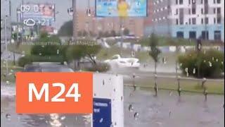 Последствия шторма продолжают ликвидировать в Москве - Москва 24