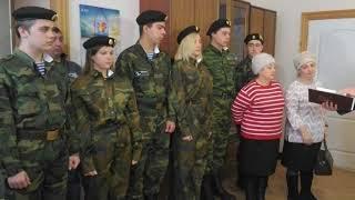 Родственникам ветерана ВОВ Ивана Мельникова передали медаль «За отвагу»