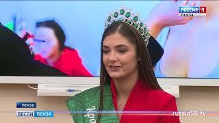 Самая талантливая, интеллектуальная и красивая студентка страны учится в Пензе