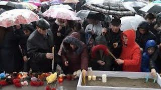 Сегодня в России национальный траур