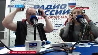 Самовар - 20.02.18 Определился еще один победитель акции «Цифровая весна»