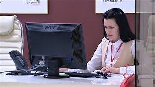 Сотрудники МФЦ помогут югорским пенсионерам получить госуслуги прямо на дому