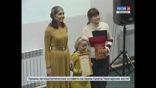В Чебоксарах наградили победителей фестиваля «Святые места России»