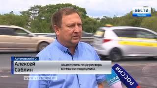 Дорожный ремонт на трассе в аэропорт проверяет специальная видеолаборатория