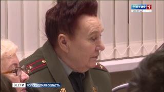 Вести - Вологодская область ЭФИР 15.02.2018 17:40