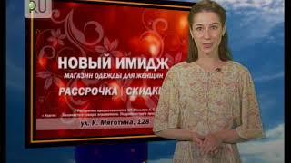 Прогноз погоды с Ксенией Аванесовой на 26 июня