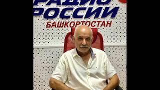 Голос Башкортостана - 3.07.18 Усман Ямгуров, известный журналист
