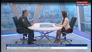 Спасатели усилили контроль над природными пожарами в Новосибирской области