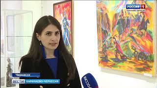 Вести Карачаево-Черкесия 16.10.2018