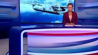 Губернатор выразил соболезнования семье Александра Бырылова, погибшего при крушении Ан-26 в Сирии