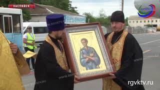 В Дагестан привезли икону и частицу мощей проповедника Иоанна Русского