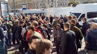 СПб Митинг Против Пенсионной Реформы